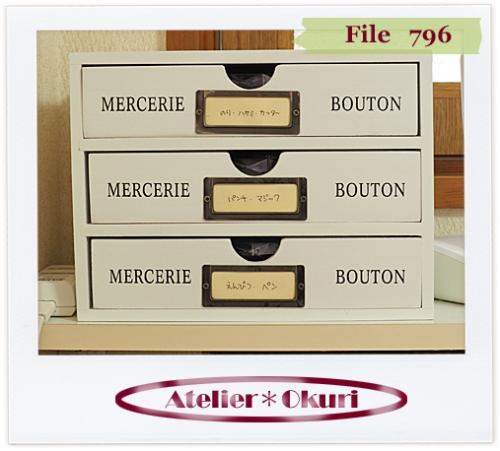 File796c