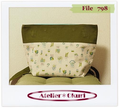 File798a