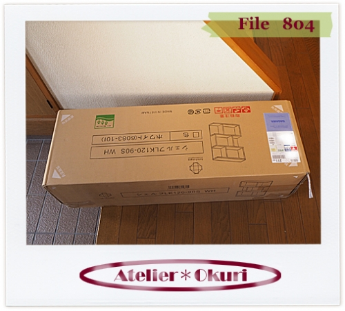 File804a