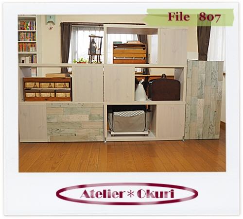 File807e
