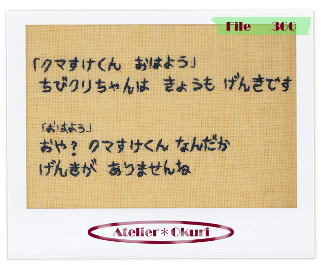 File360b_3