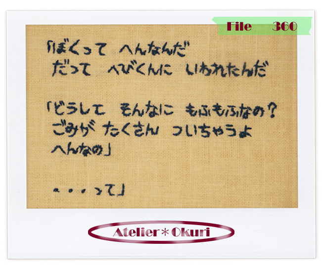 File360d