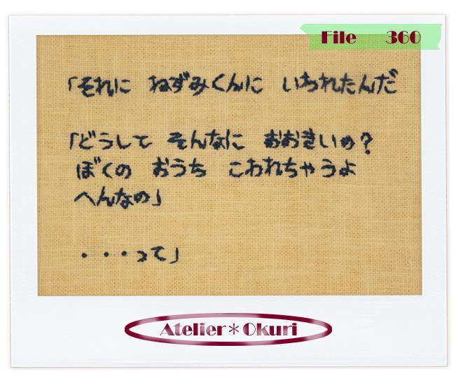 File360f