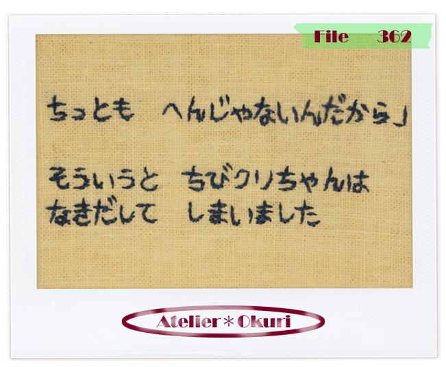 File362d