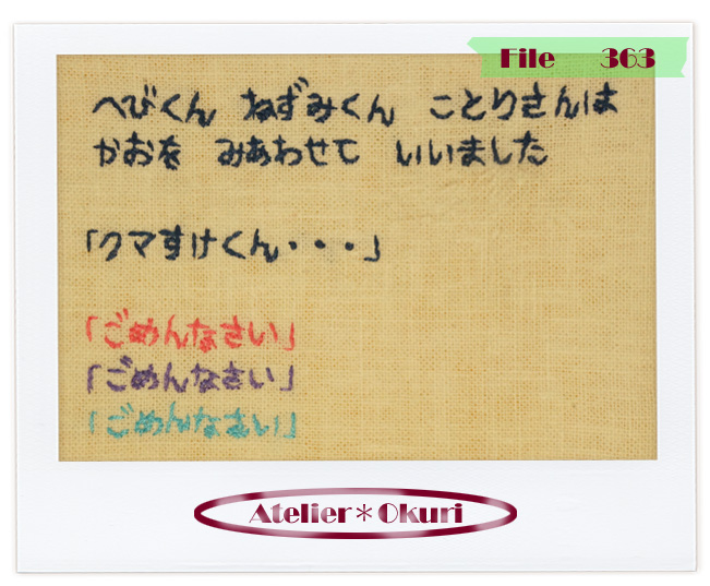 File363a_2