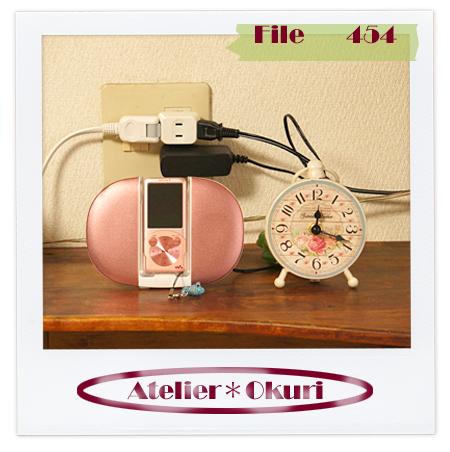 File454b_3
