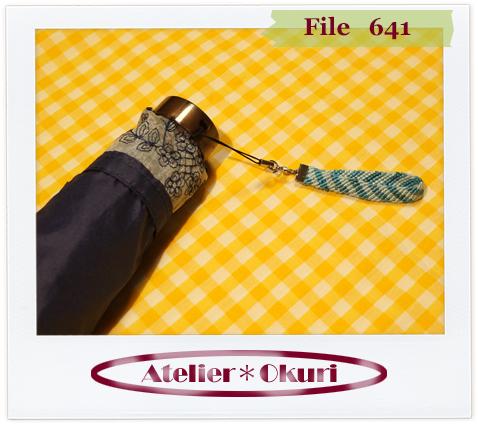 File641c