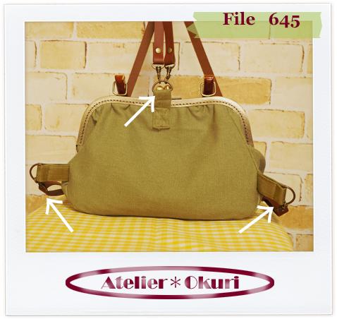 File645d
