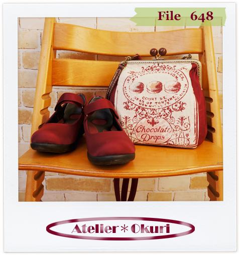 File648c