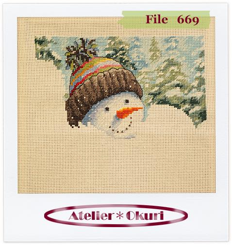 File669b