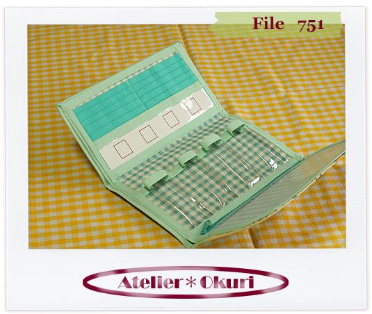 File751f