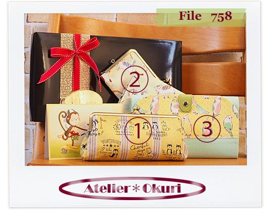 File758a