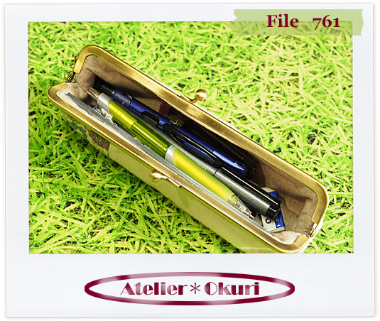 File761b