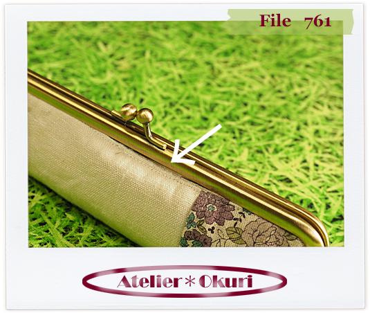 File761c