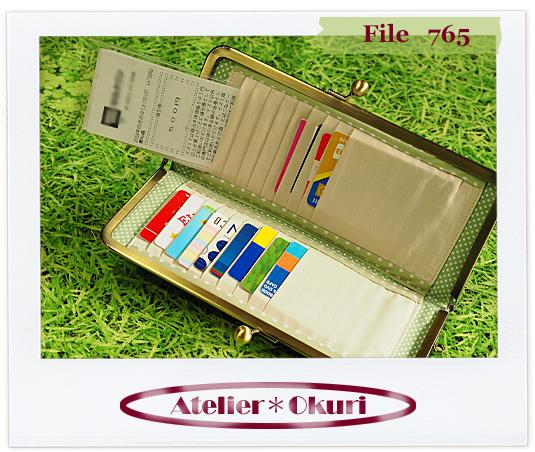 File765c