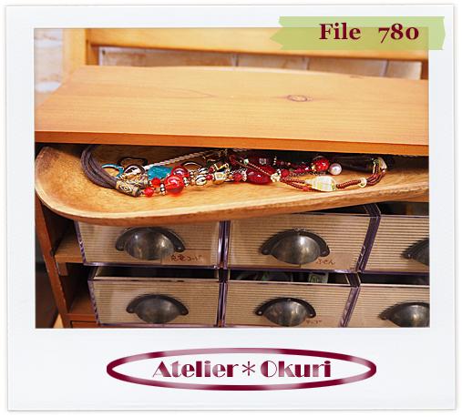 File780b