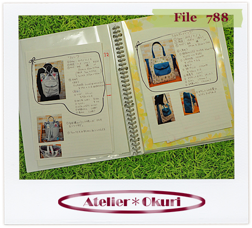 File788a