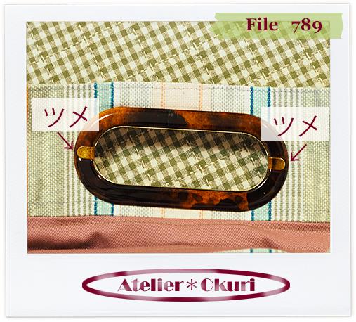 File789c