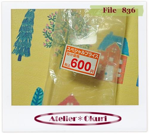 File836c