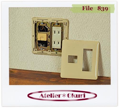 File839c