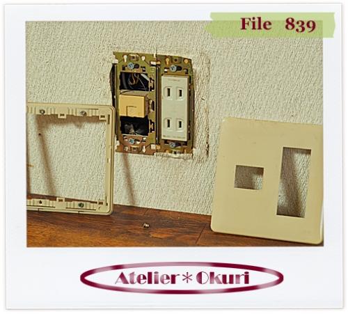 File839d