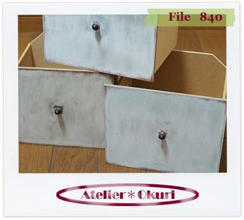 File840c