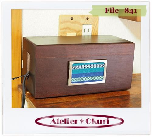 File841c