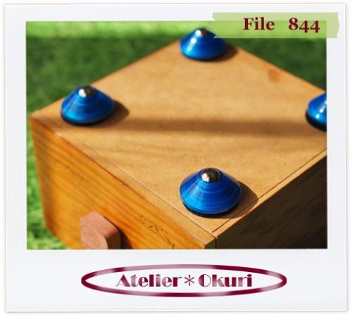 File844c