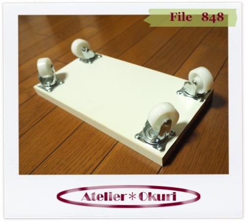 File848c