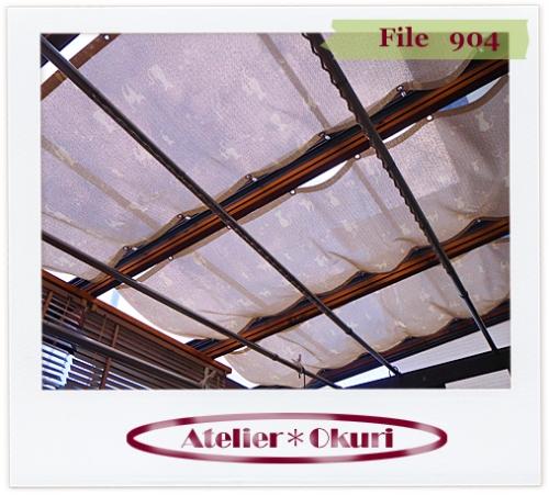 File904e