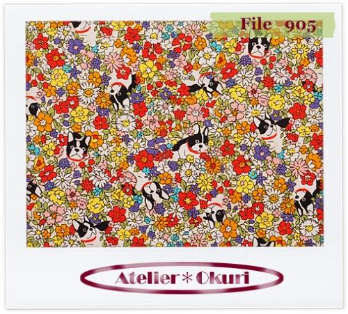 File905b