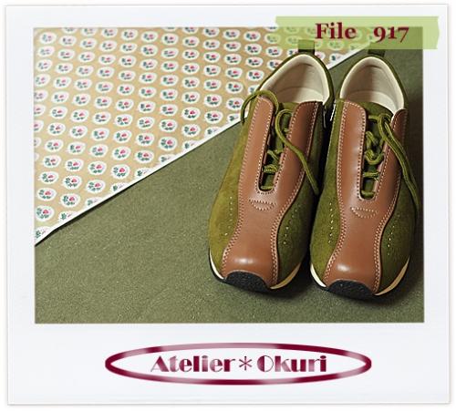 File917a